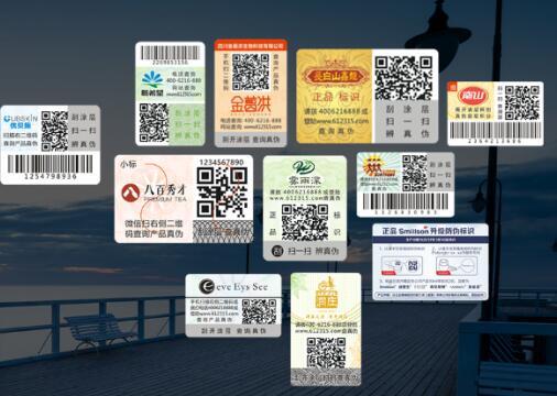 一物一码管理系统能为消费者带来哪些便利