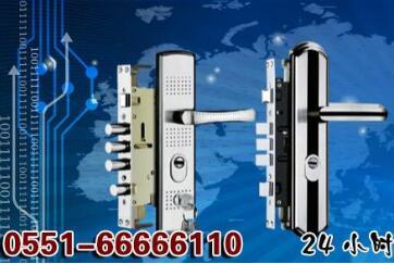 换锁芯机构为什么让人放心'background-color:#FF0000; color:#fff;'>换锁芯
