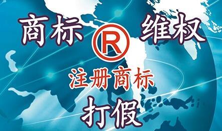 广州打假公司介绍:消费者维护权益前要了解哪些事情