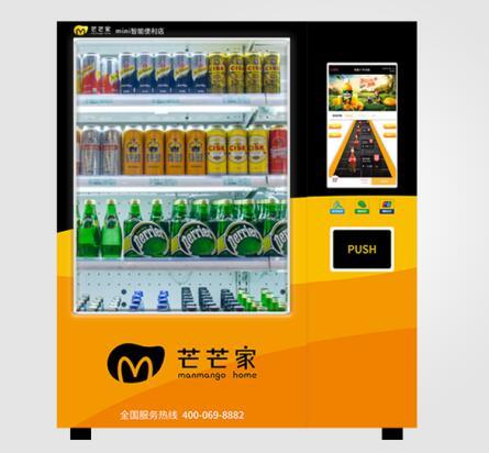深圳智能零售盈利有保障的原因是什么