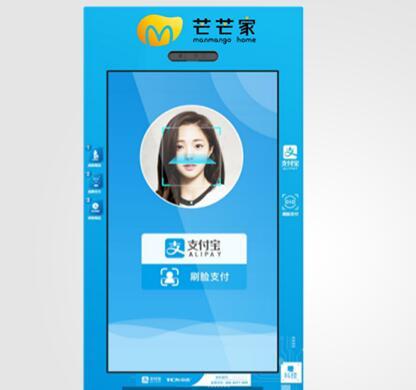 深圳智能零售合作需求不断增加的原因