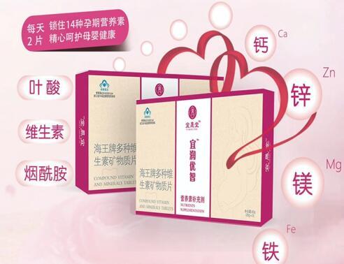 选择孕期补钙产品要关注哪些方面