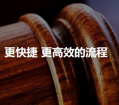 选择法律咨询顾问的三大技巧