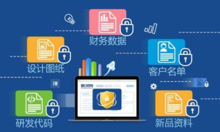 文档加密软件使用需求量不断增加的原因