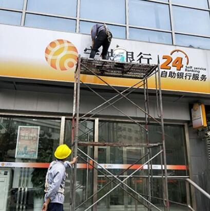 上海广告牌清洗公司解析:广告牌清洗的注意要点