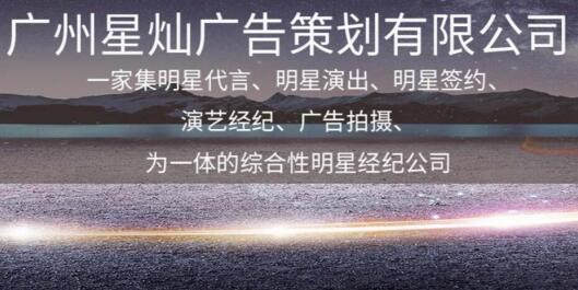 广州艺人经纪公司有哪些优势