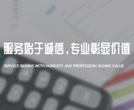 什么样的北京建筑资质办理企业好