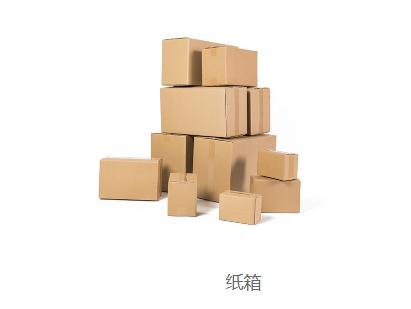 為何商家要選擇紙箱定制