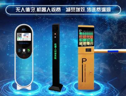 智能停车场系统为何备受市场认可