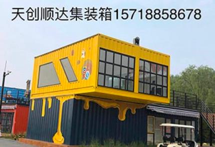 北京集装箱租赁公司为什么很可靠