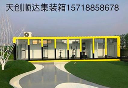 选择北京集装箱租赁公司有什么方法