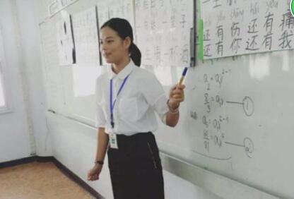 选择海外汉语教师培训机构时要注意什么