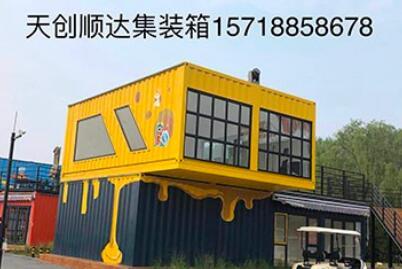 集装箱活动房租赁机构有什么特色