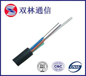 阻燃光缆的阻燃方式有哪些
