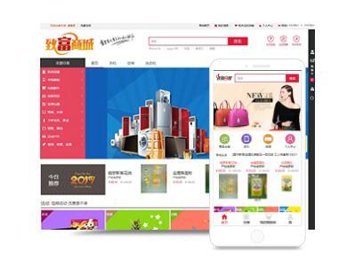 南宁网站开发具有高市场热度的原因