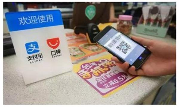 为什么二维码收款获得了广大消费者的认可?