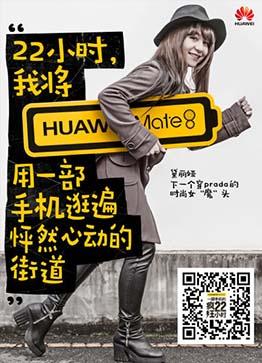 上海数字营销有哪些常见的技巧