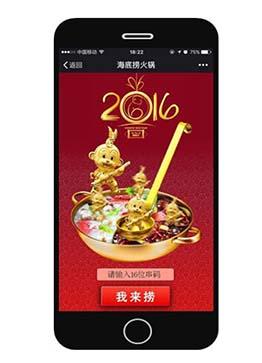 上海数字营销对企业有哪些益处