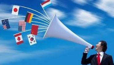 选择深圳移民中介应注意哪些方面
