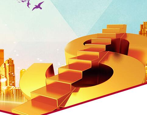选择期货配资平台需要考虑哪些方面?