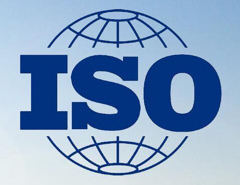 ISO认证公司介绍ISO认证难度不断增加的三大原因