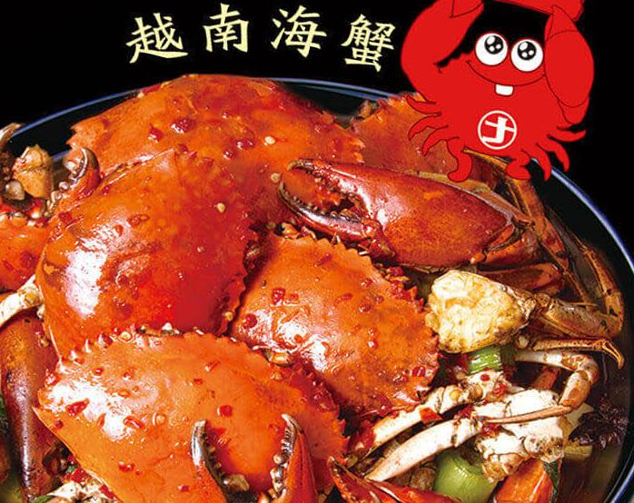 螃蟹特色餐饮加盟所具有的两大优势