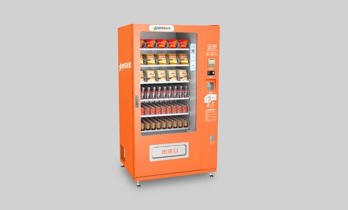 售货机定制产品具有的三大明显优势
