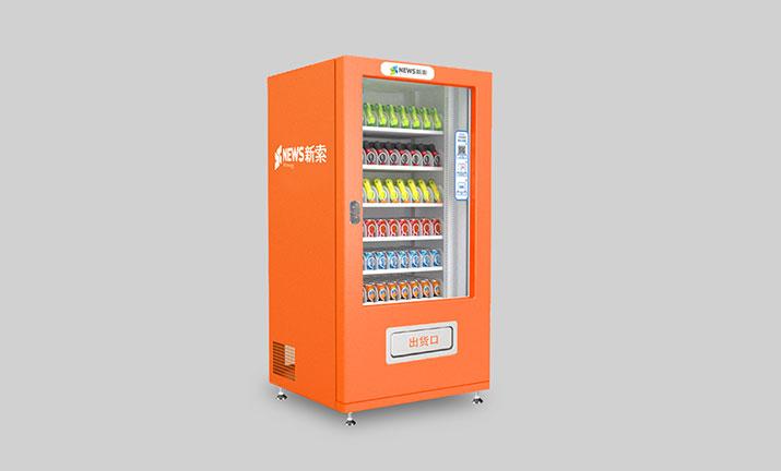 用户购买售货机定制产品能够满足其哪些方面的需求