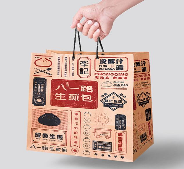 重庆标志设计能够为企业品牌带来哪些好处