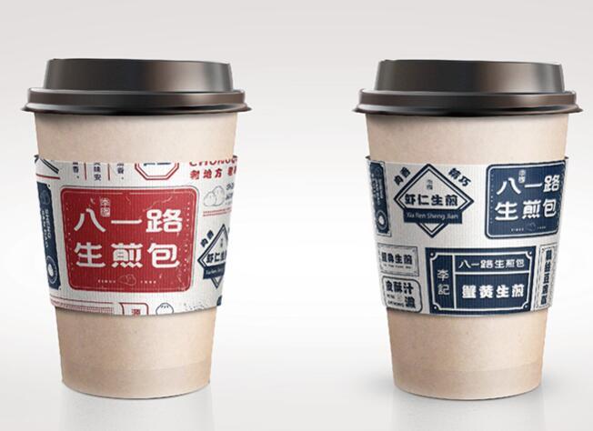 重庆标志设计需要满足哪些特点