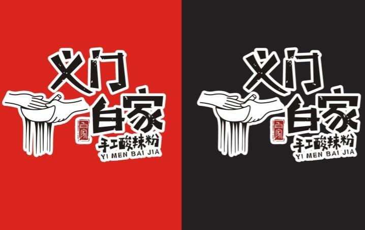 什么样的重庆标志设计公司更值得选择