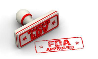 原料药FDA认证与USP认证区别