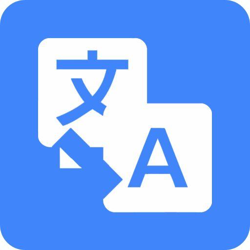 上海翻译公司翻译法语时的注意要点