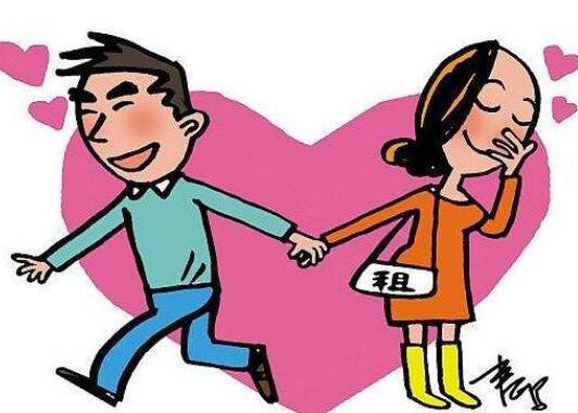 签订租女友协议该注意哪些方面