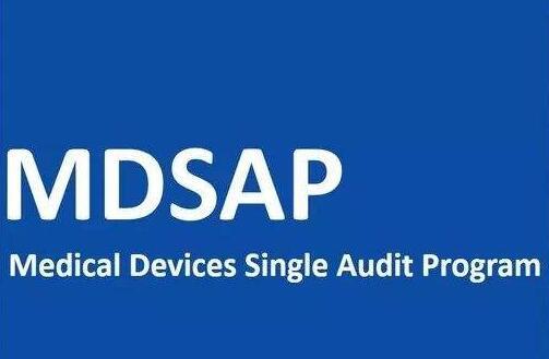 挑选MDSAP认证机构需要看哪些方面