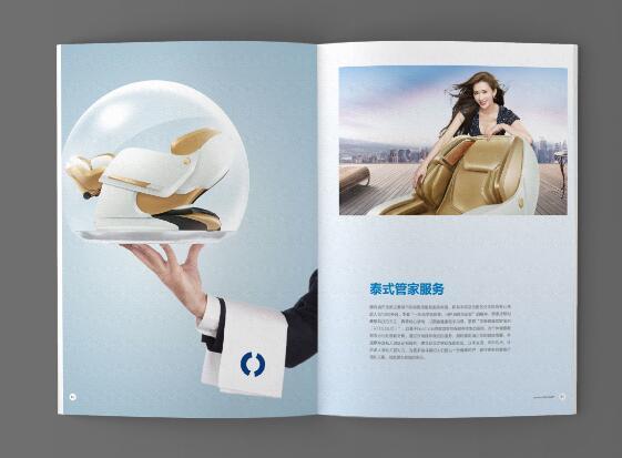 画册设计公司能够为企业提供哪些主要服务