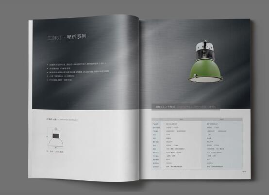 企业在选择画册设计公司时需要关注哪些问题