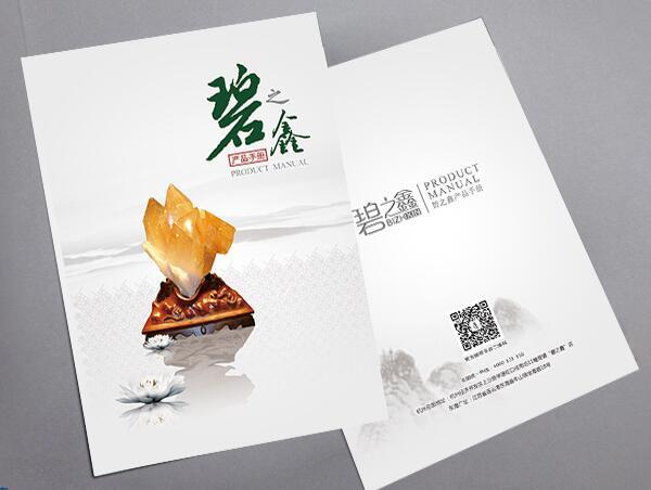 杭州标志设计的设计配色理念有哪些