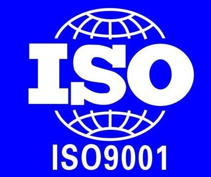 iso认证机构可以提供什么服务