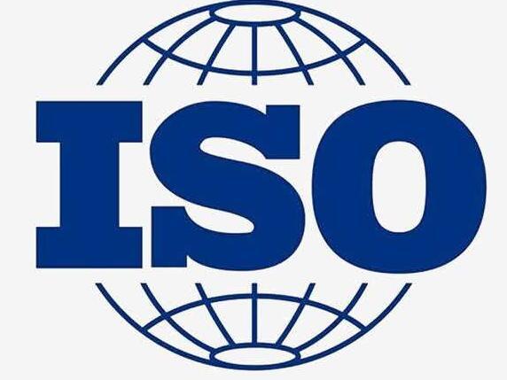 iso认证机构对企业有什么帮助