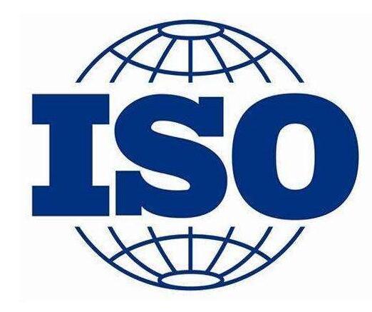 iso认证机构能提供哪些认证服务?
