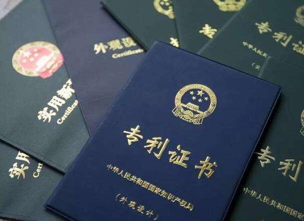 北京专利代理机构如何保证代理质量的?