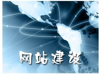 武汉网站建设公司讲解:如何提升网站的流畅度和加载速度?
