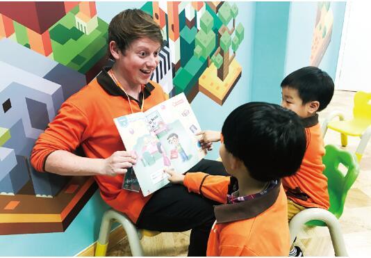 少儿英语培训机构对学前儿童的意义有哪些