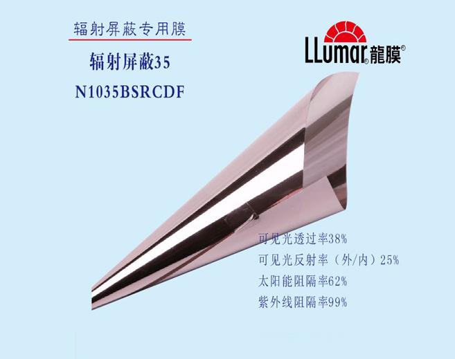阳光房采用隔热膜的用处有哪些