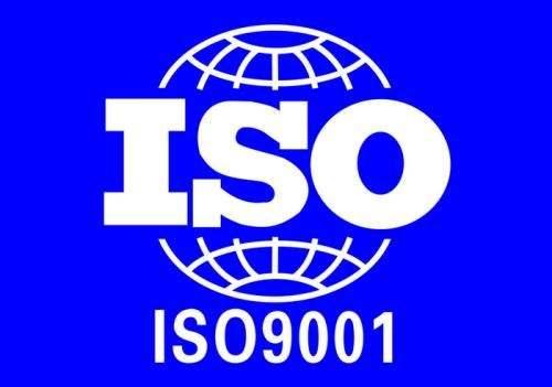 实施betway88必威入口ISO9001对于企业的好处