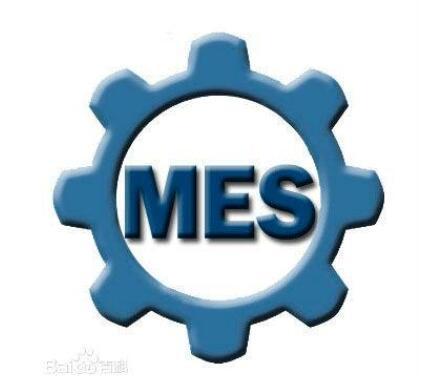 MES生产执行管理系统有哪些具体的功能?