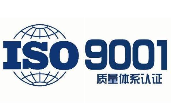 betway88必威入口ISO9001合作需求量大幅上涨的原因