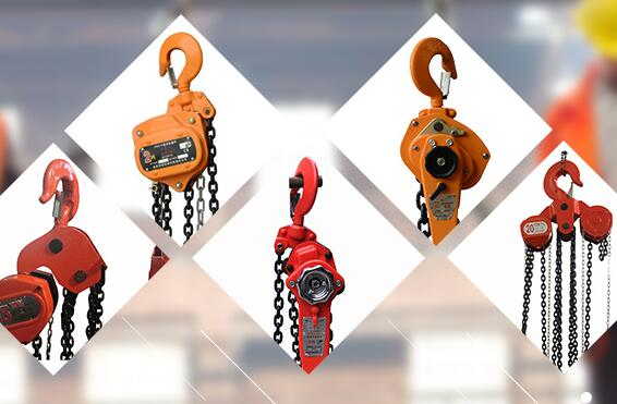 环链提升机具有哪些特点
