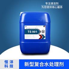 常见的成都水处理剂都包括哪些种类?